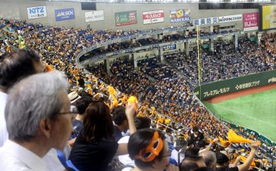 Yomiuri Giants baseball fans